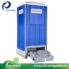 New products portable toilet replaceable waste Tank of Squat type mobile toilet