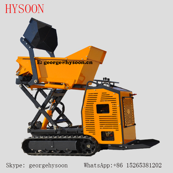 Hydraulic mini dumper (HD05)