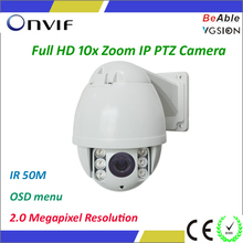Full HD Zoom IP Camera IR Outdoor Long Range PTZ Camera