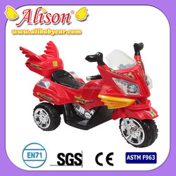 Alison C05204 2015 new kids kids electric motorcycles sale