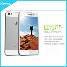 MTK6589T 1.5GHz Quad Core Mobile 4.5 inch 3G android4 2 Smart mobilephone Unlock