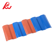 Difficult to adsorb dust color lasting and stable ASAPVC plastic corrugated roofing sheet