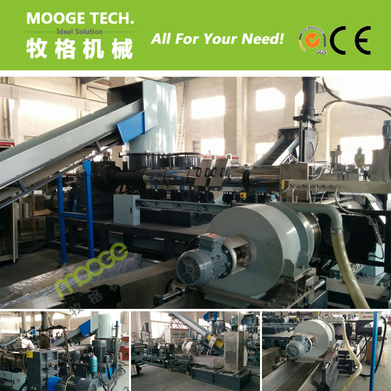 Two-Stage Waste Plastic Granules Making Machine