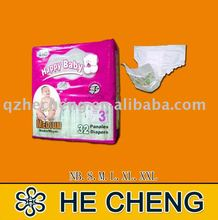 Baby Diaper,Baby Care Product (Economy Series)