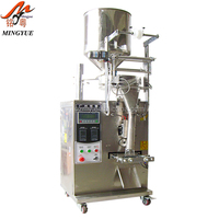 Full Automatic Salt/Sugar/Grain/Maize Granule Packaging Machine MY-60KB