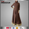 2017 newest Trim flared muslim abaya dresses islamic women clothing fashion arabic jilbab