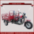 Customize Tekerlekli Lifan Zongshen Loncin Type Engine Flatbed Tricycle with Free Spare Parts