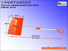 G817S Telescopic adjustable plastic snow shovel