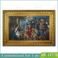 mahogany painting picture frame