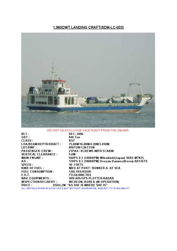 LCT self-propelled barge