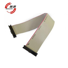 UL2651 26awg electric oem custom lcd flat laptop ribbon cable splicing