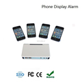 The Best China CE approved 4 ports cell phone anti-theft alarm