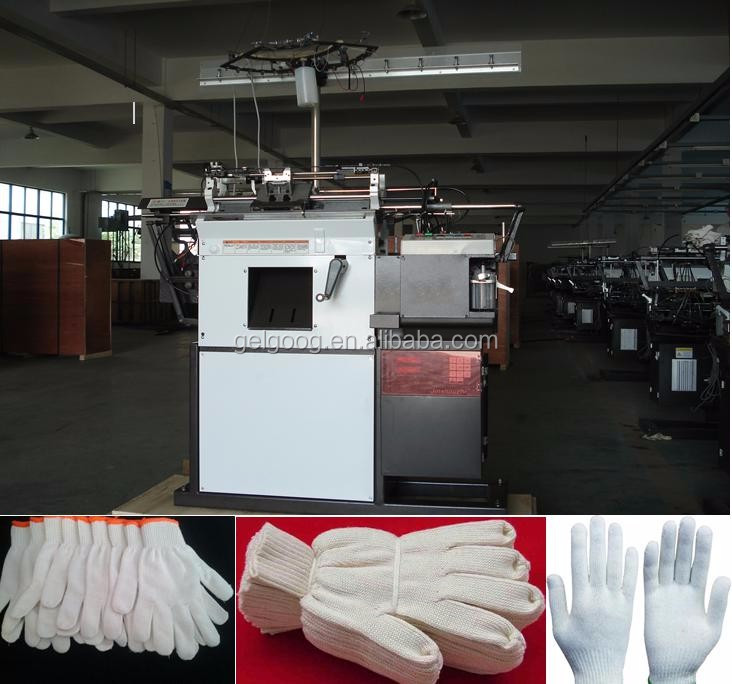 CE Approval Automatic Safety Gloves Knitting Machine