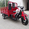 2014 three wheel motorcycle cargo motorcycle for sale