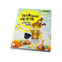School student text book printing children text book printing in Guangzhou