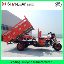 300CC Three Wheel Motorcycle heavy loading truck cargo tricycle for sale cheap