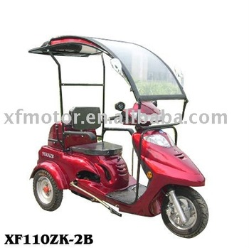110cc handicapped model