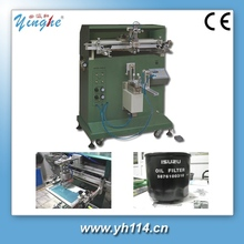 Wholesale durable automatic screen washout machine