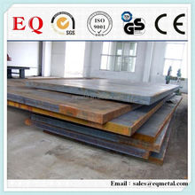 t1 steel plate with high quality