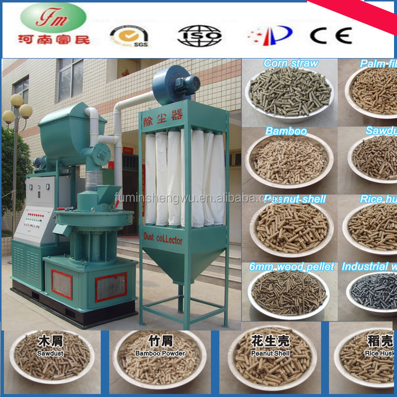 SGS approved best service wood briquette machine, hops pellet making machine