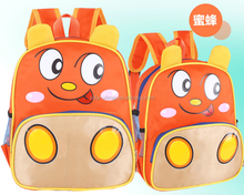 New design Factory lovely children school bags, beautiful schoolbags