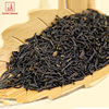 Runsi Keemun Organic Black Tea Chinese