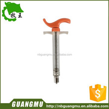 syringe factory wholesale veterinary injector with smooth pole