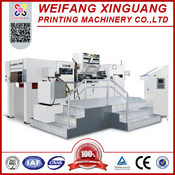 XMQ-1050FC Hot Foil Stamping Machine with Automatic Die Cutting for packaging box