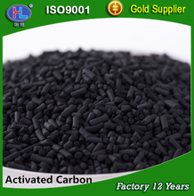 Chengde Hongya column activated charcoal for aquariums sale