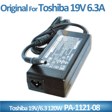 Genuine external laptop battery charger for toshiba laptop 19V 6.32A 120W adapter PA-1121-08 ac dc power supply