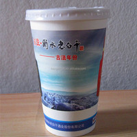 Single Wall 12oz 16oz Disposable Insulated