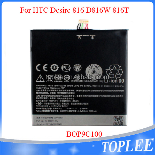 3.8V 2600 mAh LI-ION POLYMER BATTERY For HTC Desire 816 D816W 816T BOP9C100
