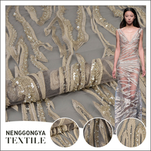 Oem high quality knitted heavy tulle sequin grey beaded lace fabric