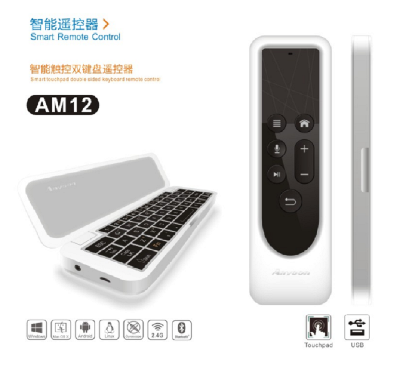 Smart remote control with keyboard for TV