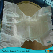 Ashar Diaper With Clothlike Film And Blue ADL
