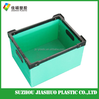 Customized Coroplast Box, Corrugated Plastic Box, Corrugated Plastic Container