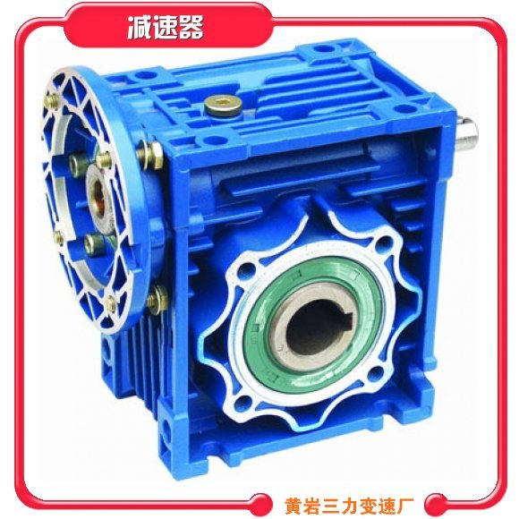 Worm Gear Box ( Combination of RV Worm Gearbox,Double Worm Reducer Motovario Like Speed Reducer)