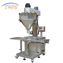 Milk powder packing machine for small business