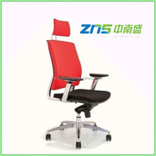 guangdong Execellence car seat style office chair
