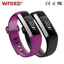 2017 High Quality Silicone Wristband for Sports ActivityTracker Watch Wearable Fitness Tracker Bracelet Smart