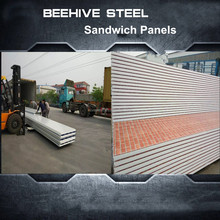 Building Material Rock Wool Roof Sandwich Panel For Insulation