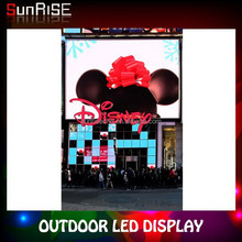 shenzhen Full Color Video Free Outdoor,Full Color Video Free Movis Outdoor China,Full Color Video Free Movies