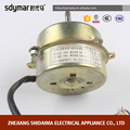 Alibaba manufacturer wholesale automatic greenhouse ventilation motor