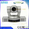 3X Digital Video Full HD PTZ Conference Camera With Conferencing System For Telepresent