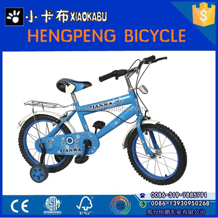 single speed kid bike bicycle cheap 250cc chopper baby bike