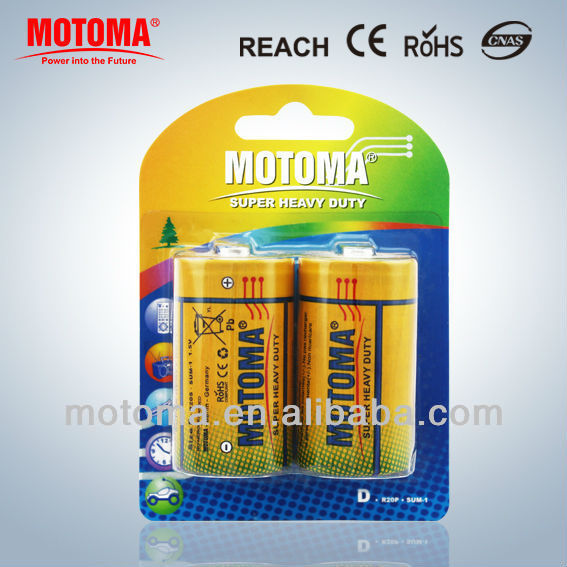 motoma dry storage toy automotive batteries