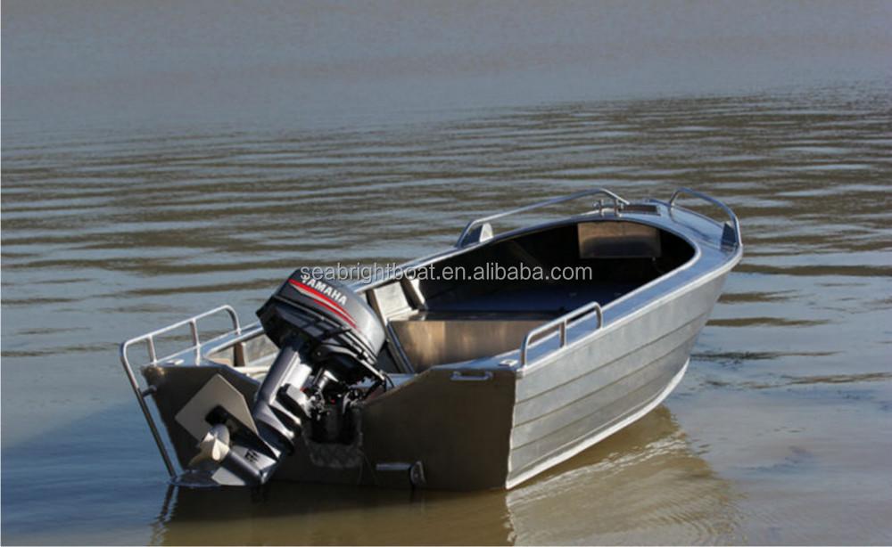 сварные алюминиевые лодки российского производства