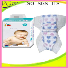 Large Capacity Disposable Baby Diaper In Bales Germany