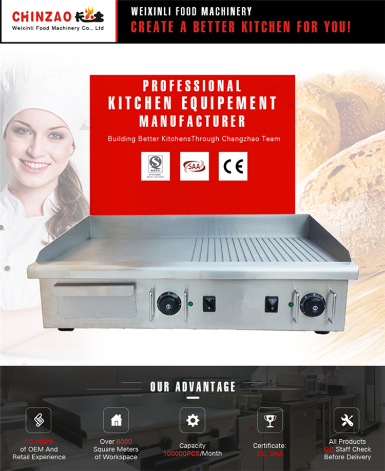Commercial Kitchen Stainless Steel Griddle Plate For Sale