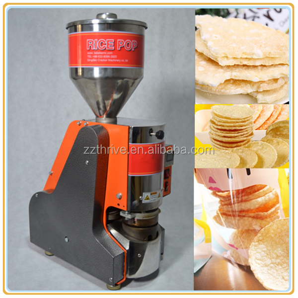 Cooffe shop corn puffed machine for corn puffed cake making/corn puffed making machine